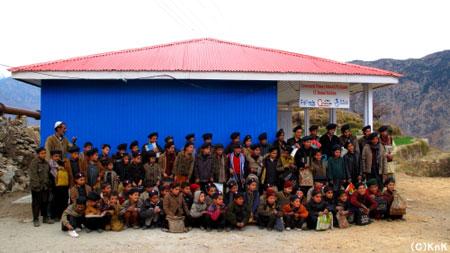 完成したGPS Kando とその生徒たち