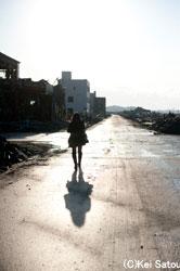町は孤独に満ちていた。