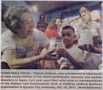 翌日はフィリピンの新聞各社にキャンペーンの記事が掲載されました