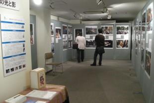 立命館大学 国際平和ミュージアム(2008/京都府京都市)