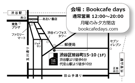 bookcafe_map