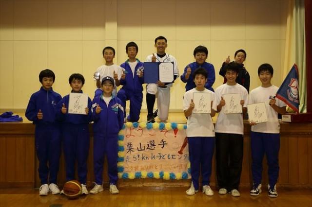 『ようこそ 栗山選手!!』 陸前高田市にて(2014年12月)
